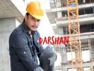 Darshan Wallpaper