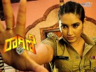 Ragini IPS Wallpaper