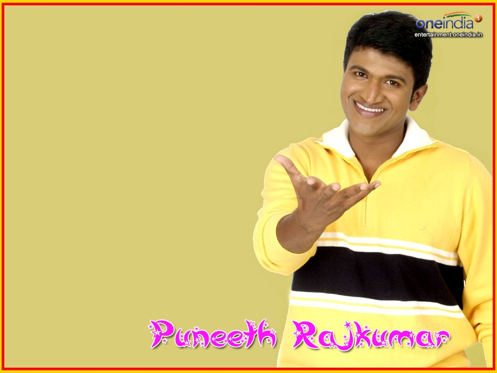 Puneeth Rajkumar Hq Wallpapers Puneeth Rajkumar Wallpapers 8290