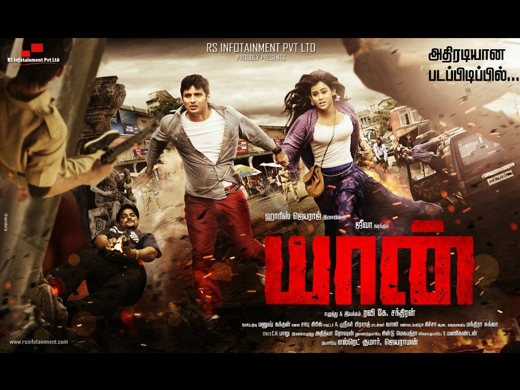 Free download high quality tamil movies | Masstamilan  2019