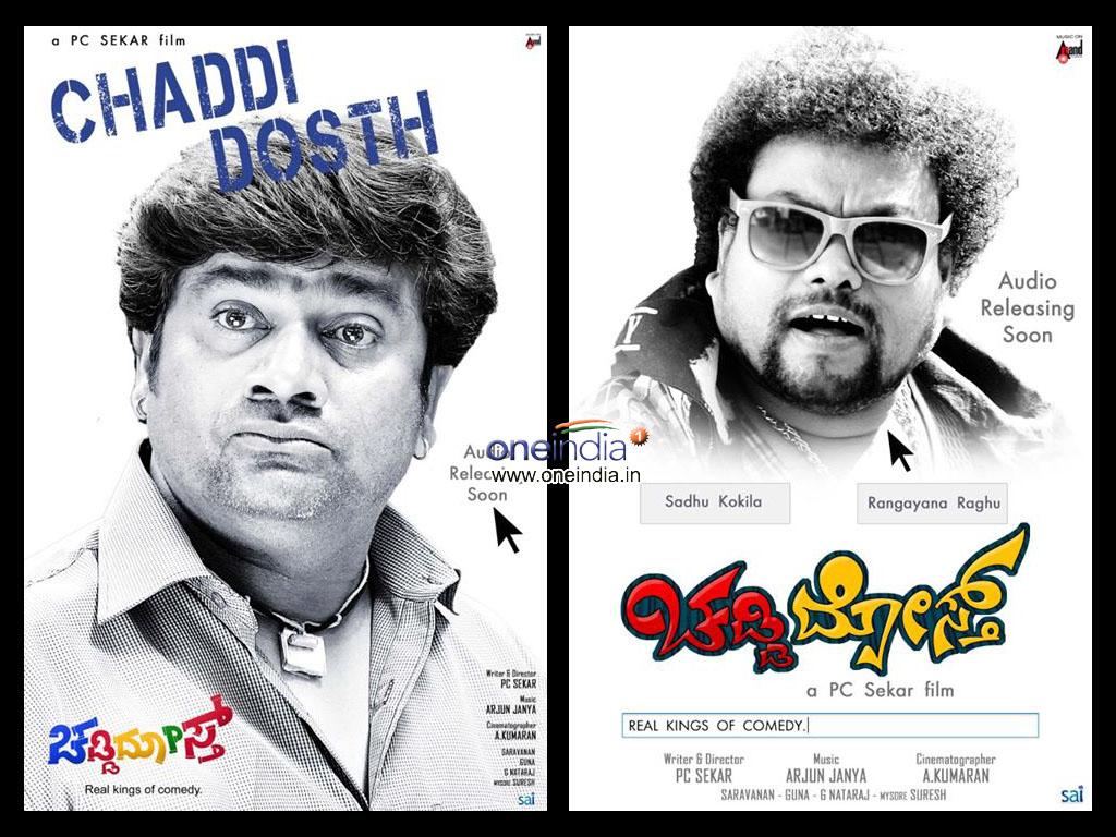 Chaddi Dosth HQ Movie Wallpapers   Chaddi Dosth HD Movie ...