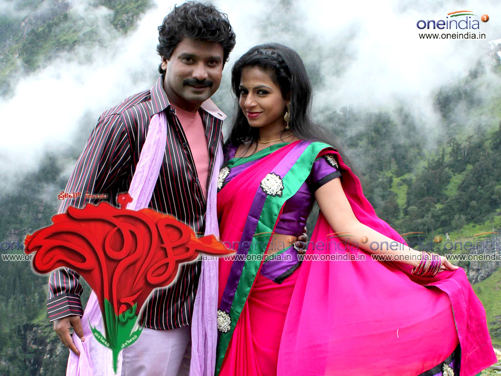 Dasavala kannada movie mp3 free downloadinstmankgolkes highpeak.