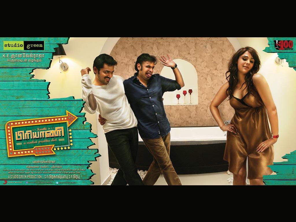 Most Inspiring Wallpaper Movie Tamil - biriyani_138623998700  Image_104074.jpg
