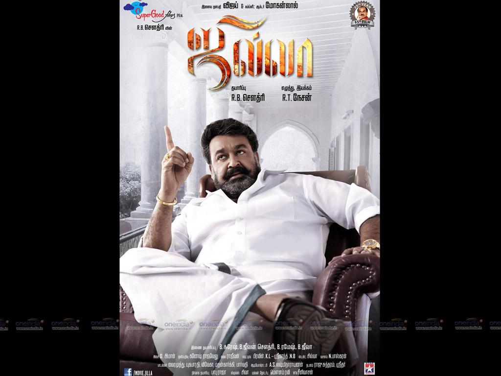 Jilla hq movie wallpapers jilla hd movie wallpapers 13097 download hd wallpapers of tamil movie jilla 1920x1200 1024x768 voltagebd Images