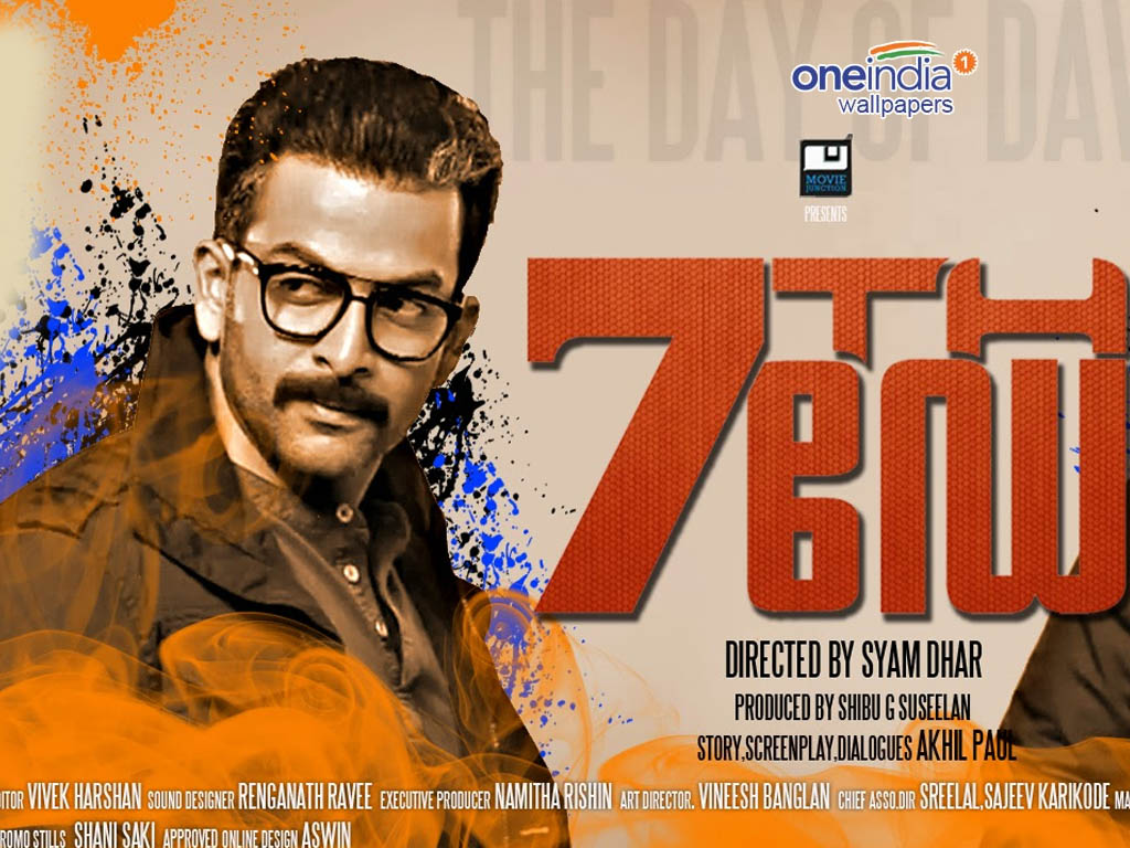 7th day full movie download online