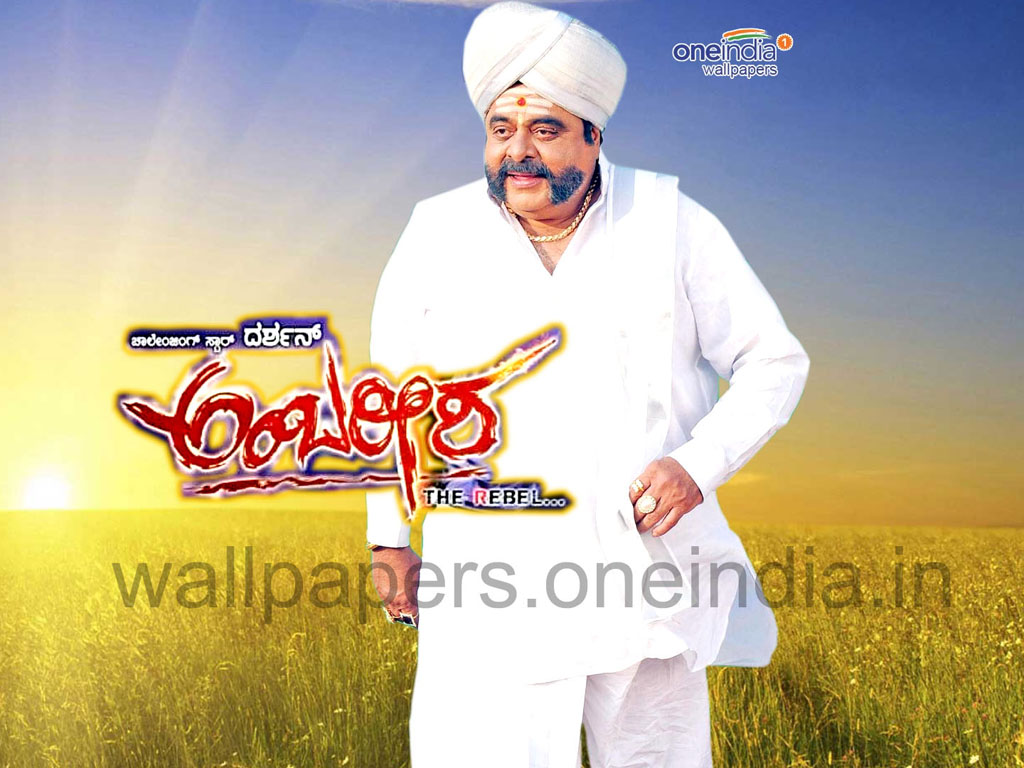 Ambareesha HQ Movie Wallpapers | Ambareesha HD Movie