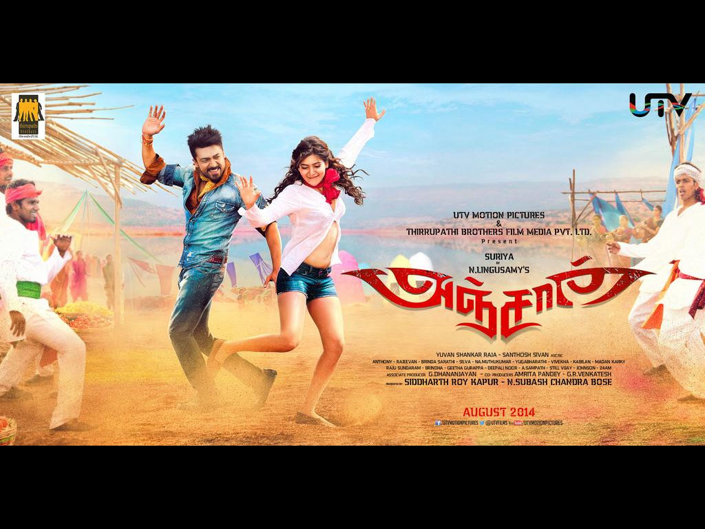 Anjaan HQ Movie Wallpapers | Anjaan HD Movie Wallpapers