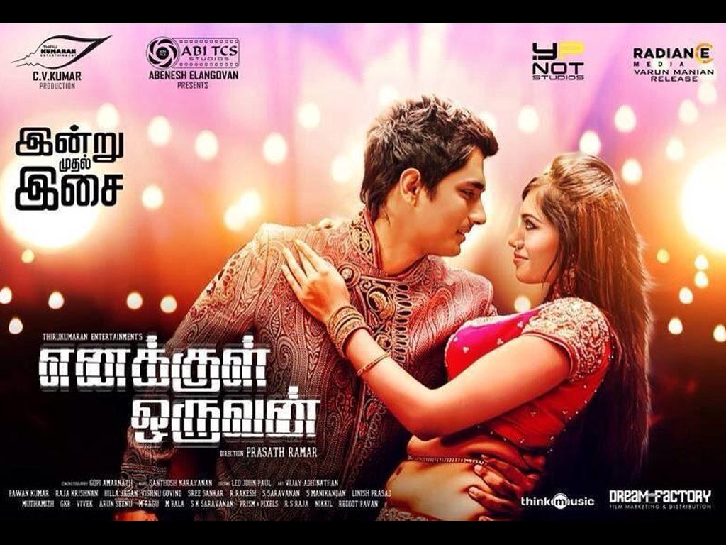 Enakkul Oruvan Hq Movie Wallpapers Enakkul Oruvan Hd Movie