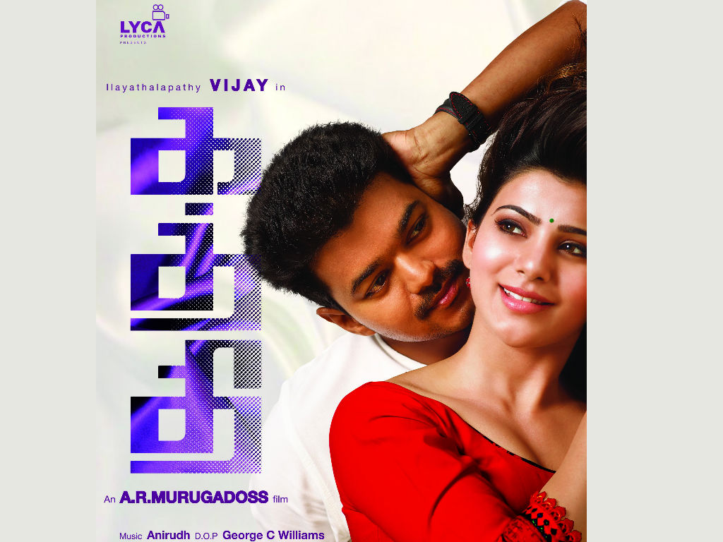 kaththi hq movie wallpapers | kaththi hd movie wallpapers - 17140