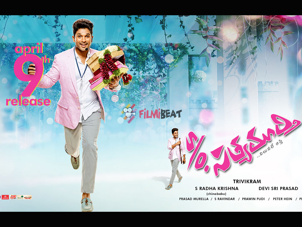 Image result for s/o satyamurthy