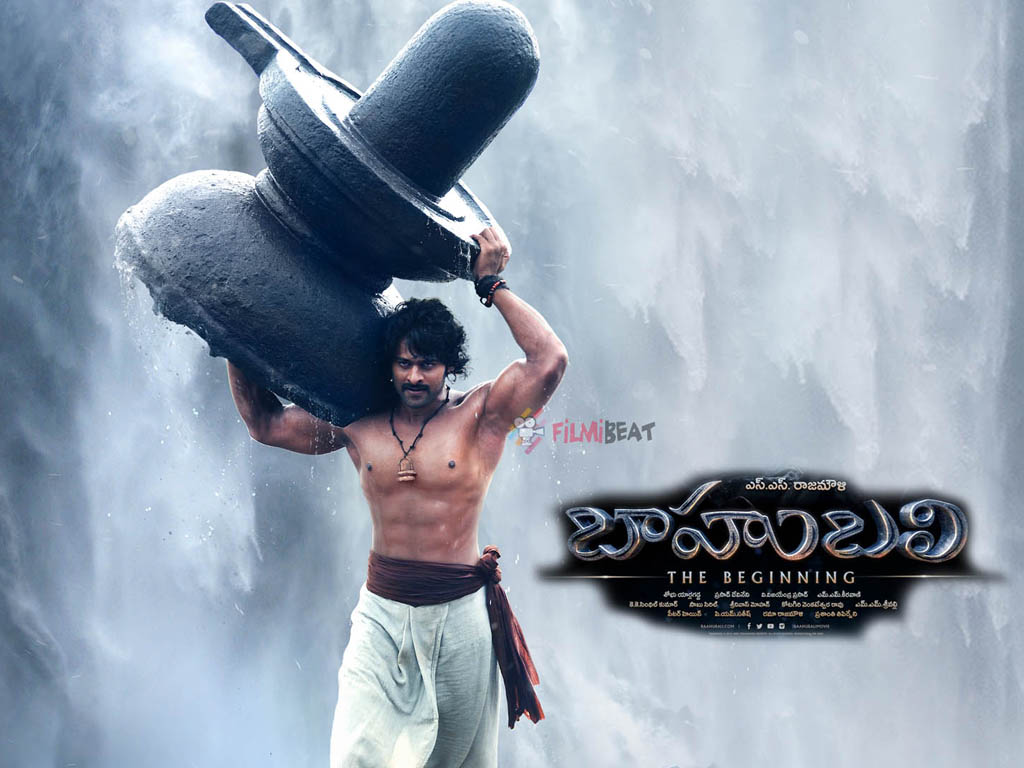 bahubali hd movie kannada