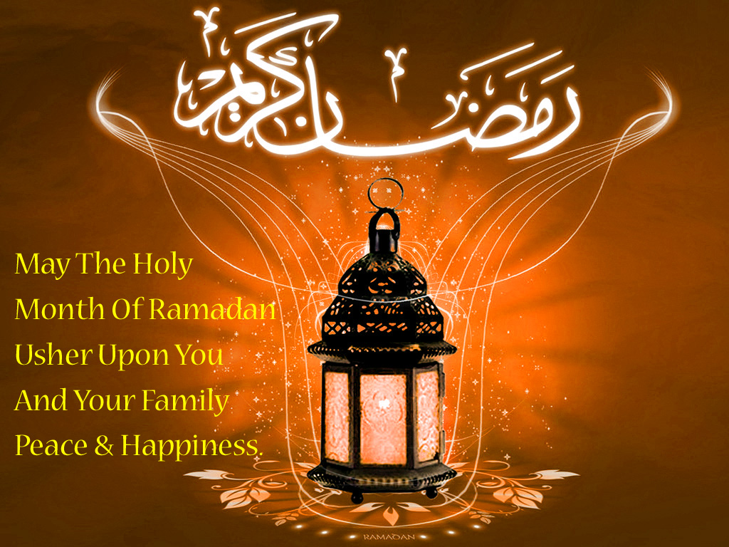 Ramadan is the ninth month of the islamic calendar essay
