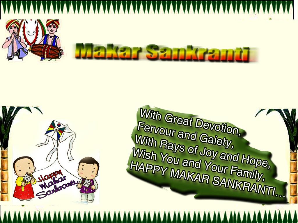 Happy Makar Sankranti Wallpaper Images Free Download