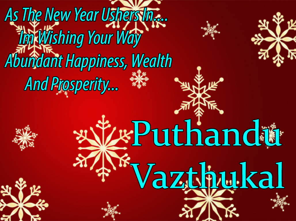 Happy Tamil New Year 2016 Wishes Images Wallpapers Free Download