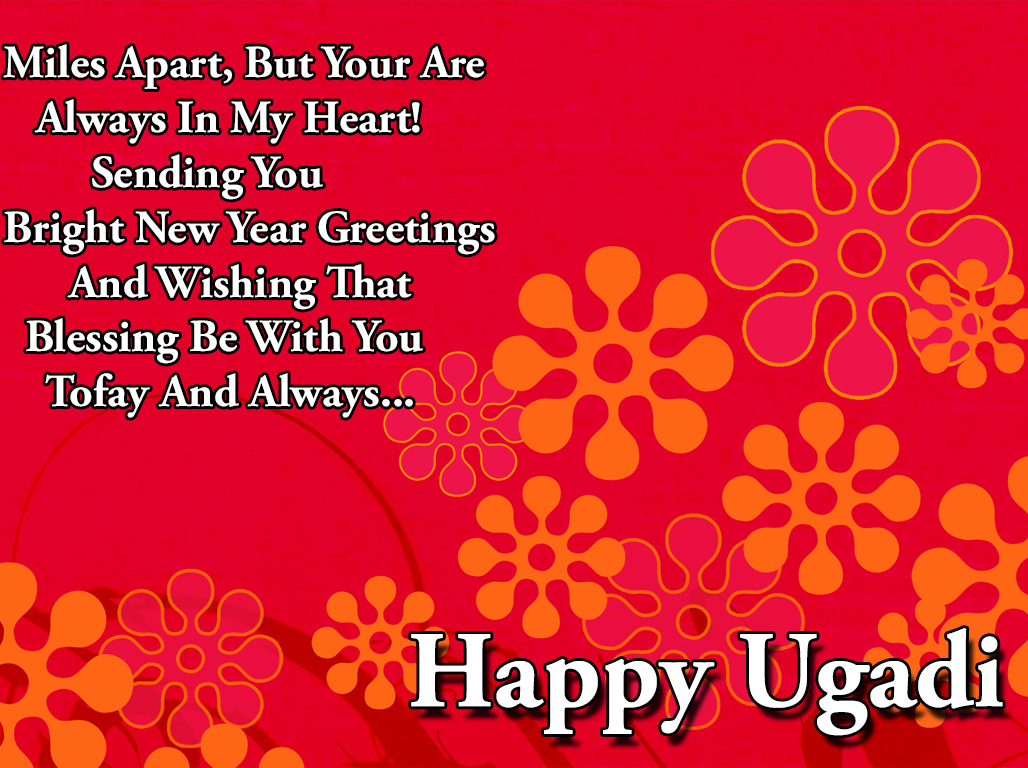 Ugadi Wallpapers Download Free Hd Ugadi Wallpapers Images