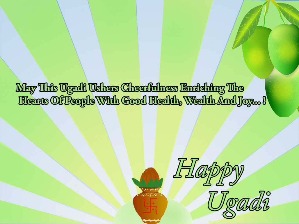 Ugadi Wallpapers - Download FREE HD Ugadi Wallpapers Images