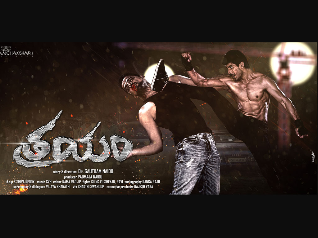Trayam HQ Movie Wallpapers | Trayam HD Movie Wallpapers - 33014