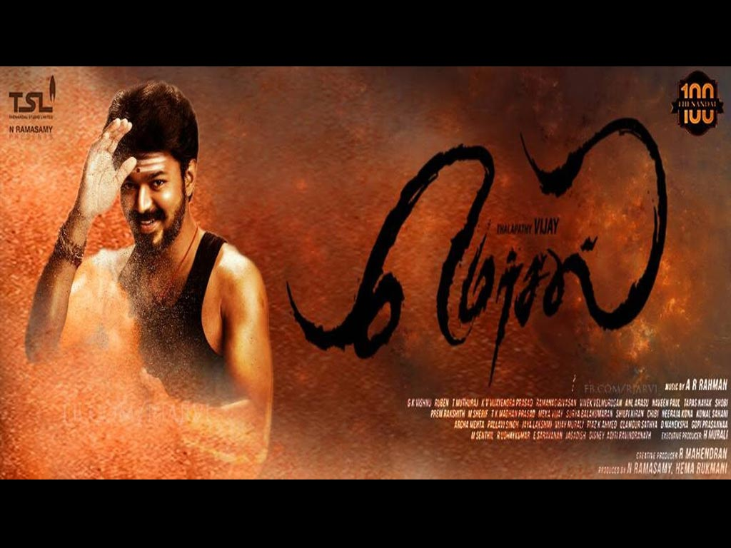 Mersal Hq Movie Wallpapers Mersal Hd Movie Wallpapers 45684 Oneindia Wallpapers