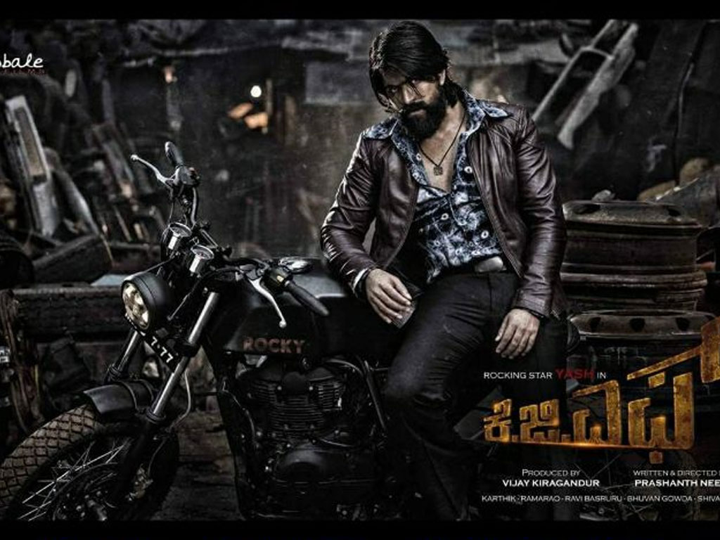 Kgf Hq Movie Wallpapers Kgf Hd Movie Wallpapers 48675 Oneindia