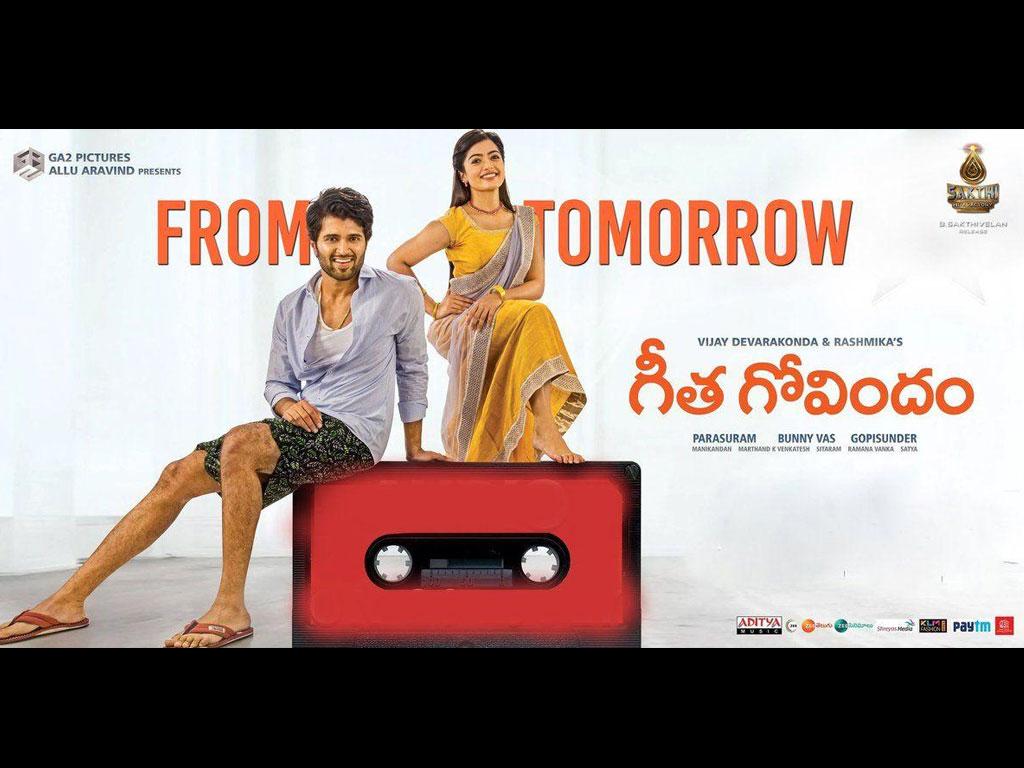 Geetha Govindam Full Movie Tamil Dubbed Download Tamilyogi Watch Online