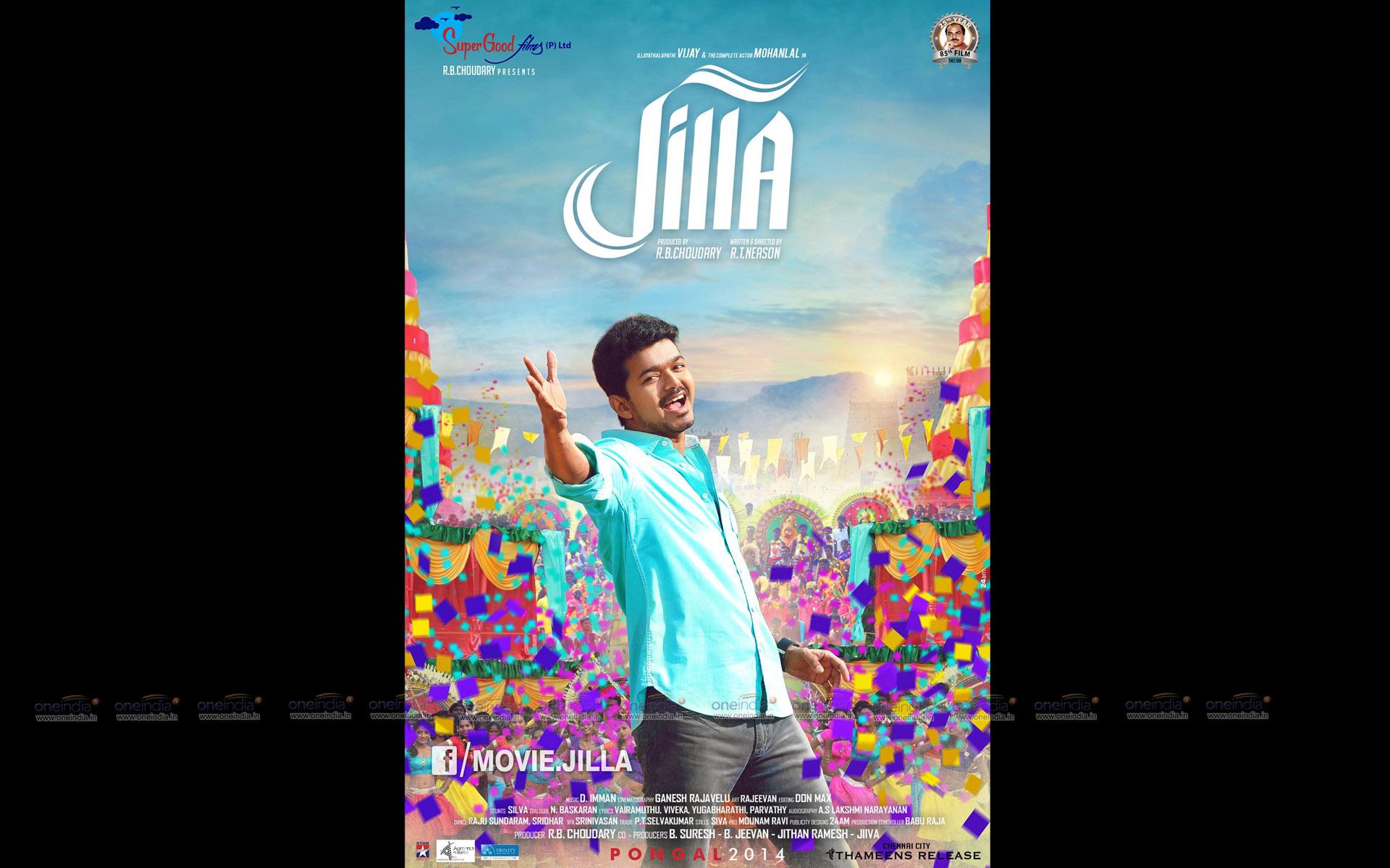 jilla movie wallpaper -13039 - jilla images, pictures, photos, icons