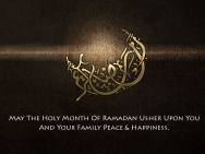 Ramadan | Ramadan 2015 | Ramadan Wallpapers