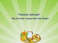 Happy Tamil New Year 2016 Wishes Images Wallpapers - FREE Download