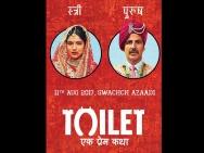 toilet ek prem katha download free